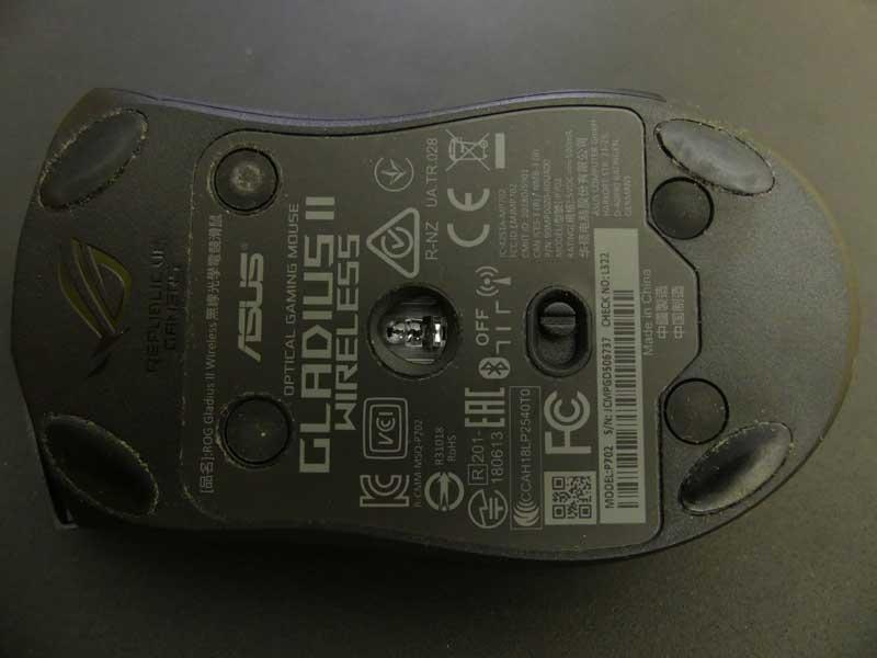 Sensore ASUS ROG 2 PMW 3389