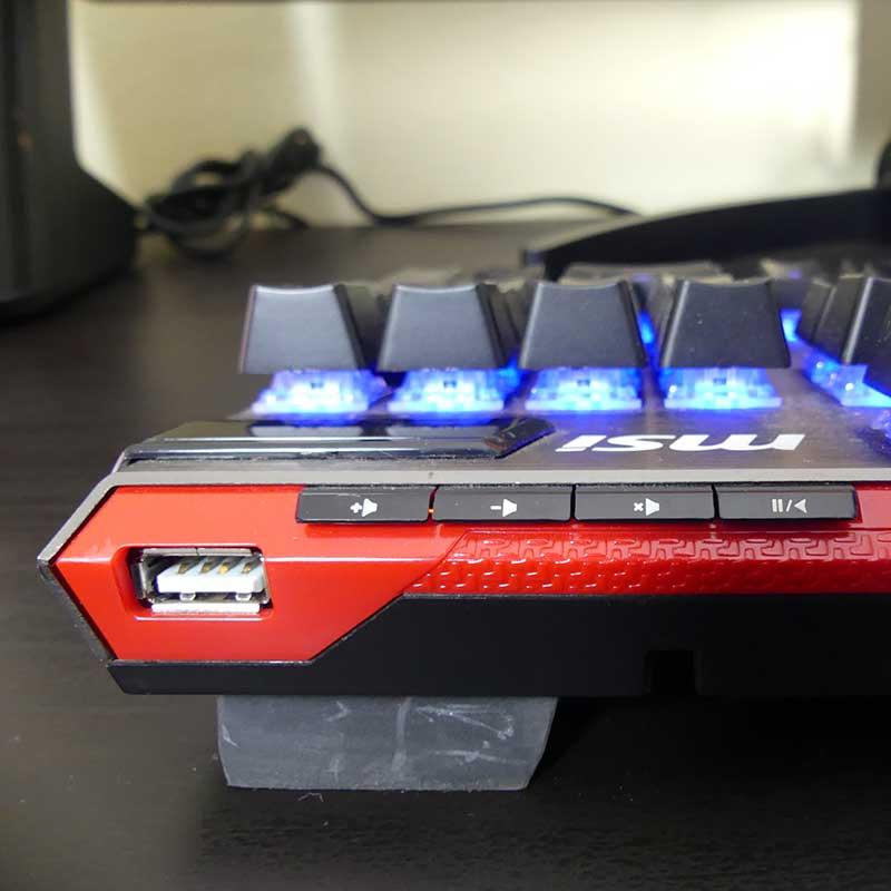 MSI VIgor GK80 illuminazionee RGB
