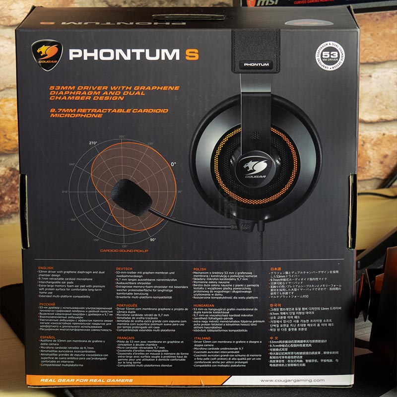 Unboxing Cougar Phontum S