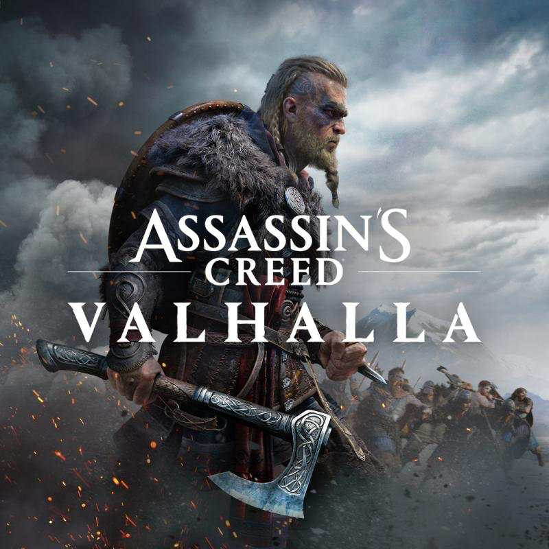 Xbox Series X ASSASSIN'S CREED: VALHALLA