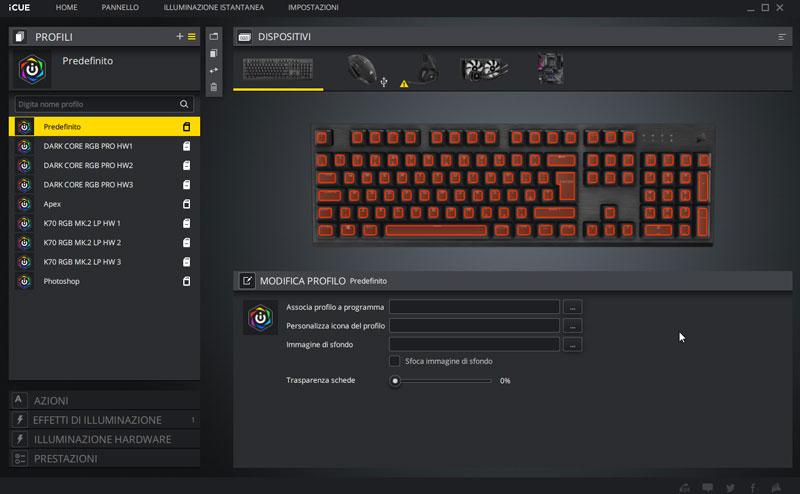 k60 software profili